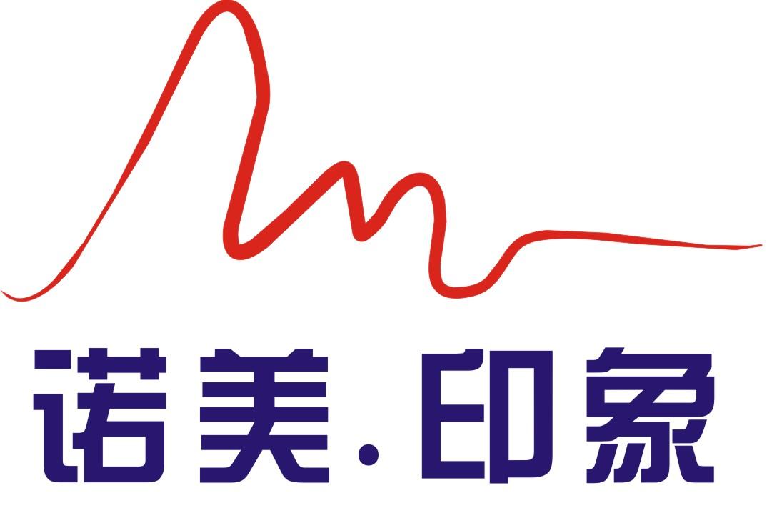 诺美.印象 征集logo创意_2666368_k68威客网