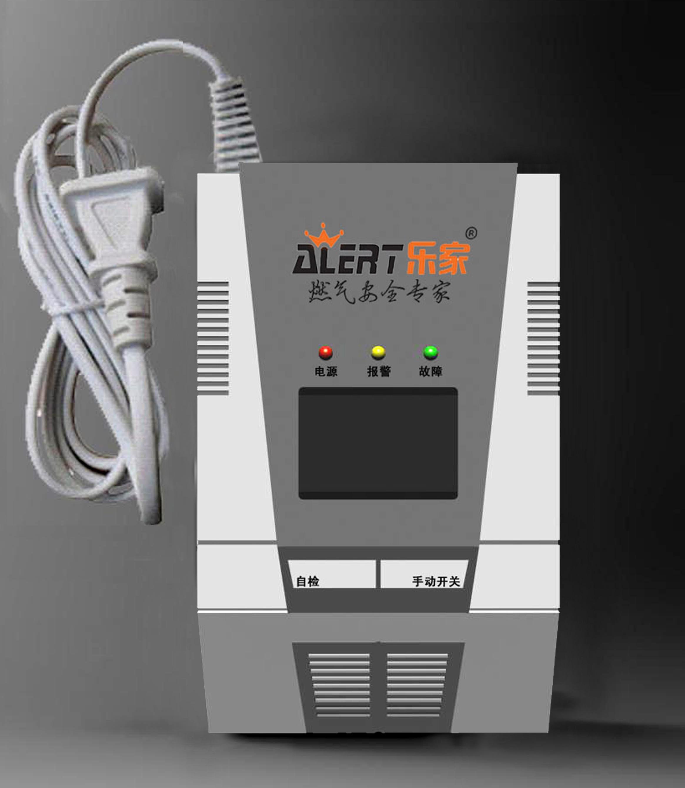 燃气报警器外观设计