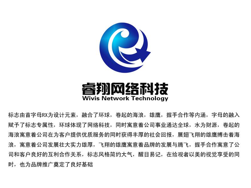 弱电公司宣传彩页