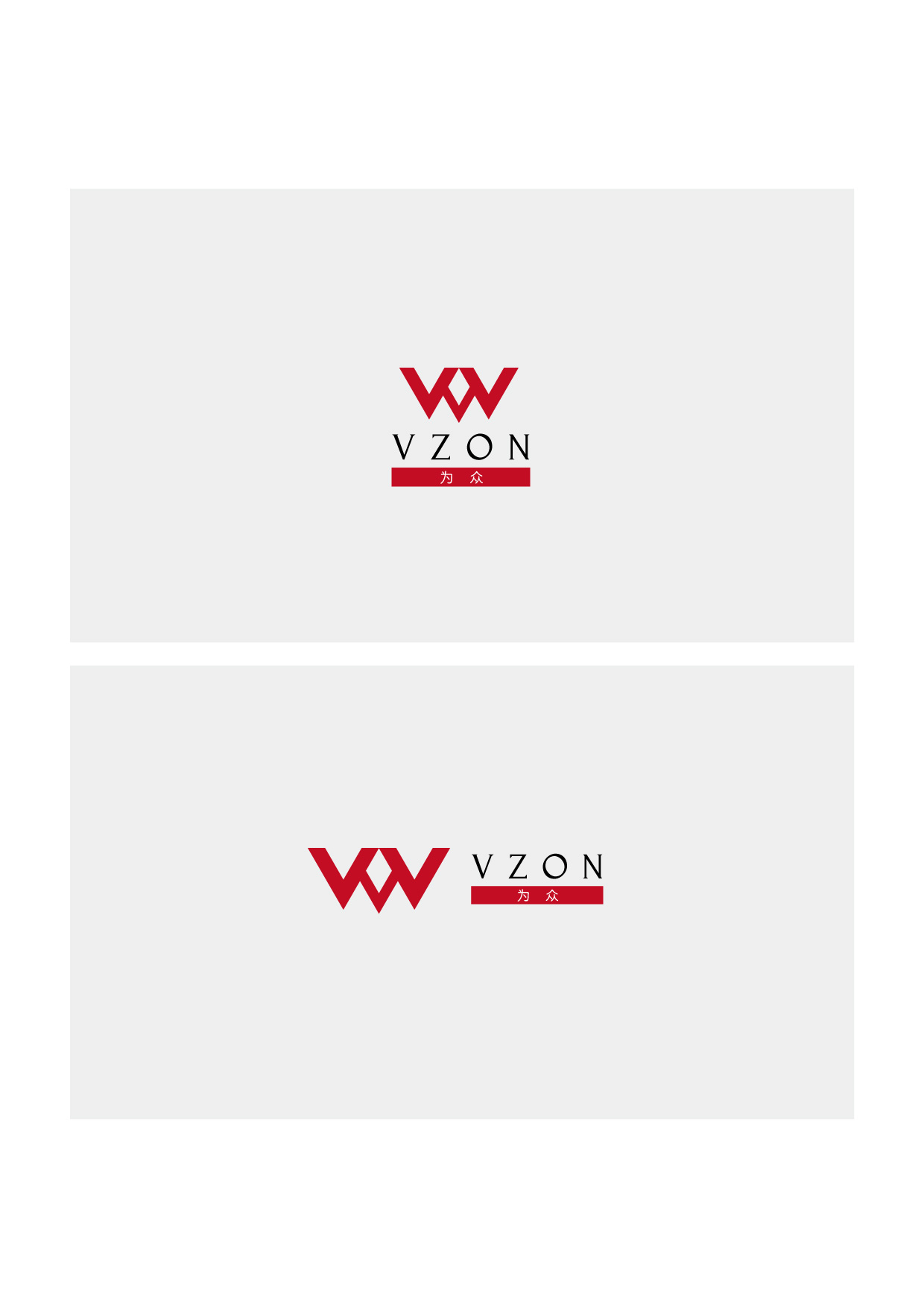 3个v组成的倒着的众字图片