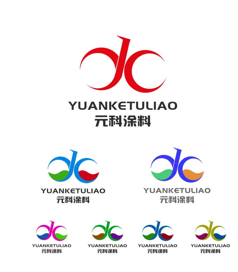涂料公司名片logo设计