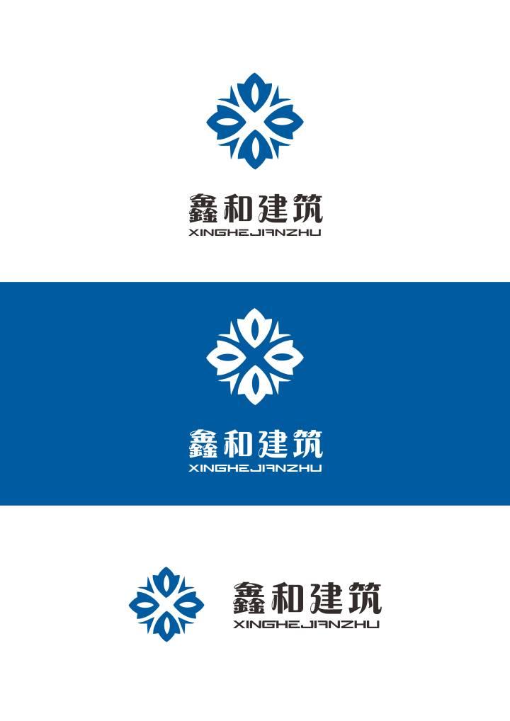 字体变形logo