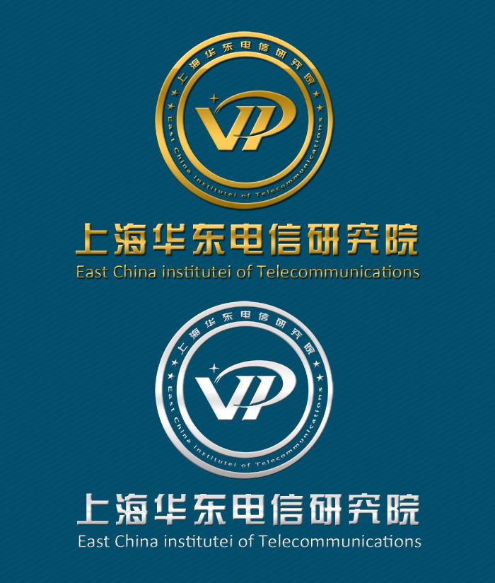 上海华东电信研究院设计标志及名片,信封信纸等