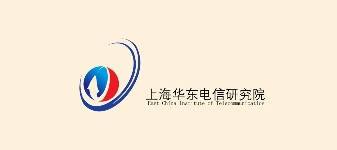 上海华东电信研究院设计标志及名片