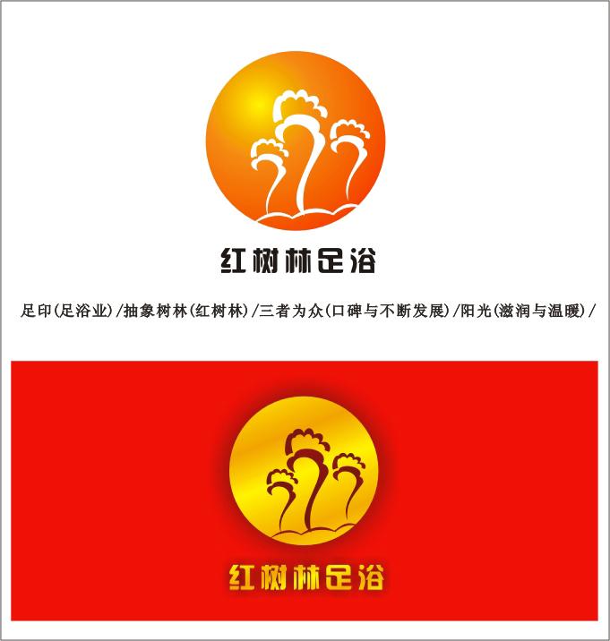 (2011-10-3,本任务奖金加至880元) 本公司是从事足浴推拿行业的,现公司名称为红树林足浴馆,目前因公司业务扩展需要,想设计一个比较理想的logo 标志。 要求新颖、切题、简洁。 请各位高手从速帮忙设计。