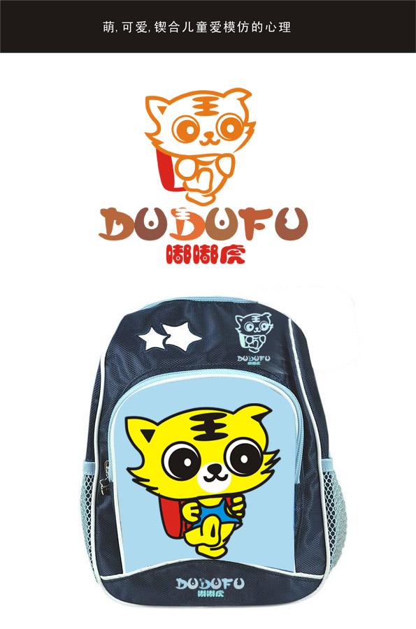 急 儿童背包LOGO设计