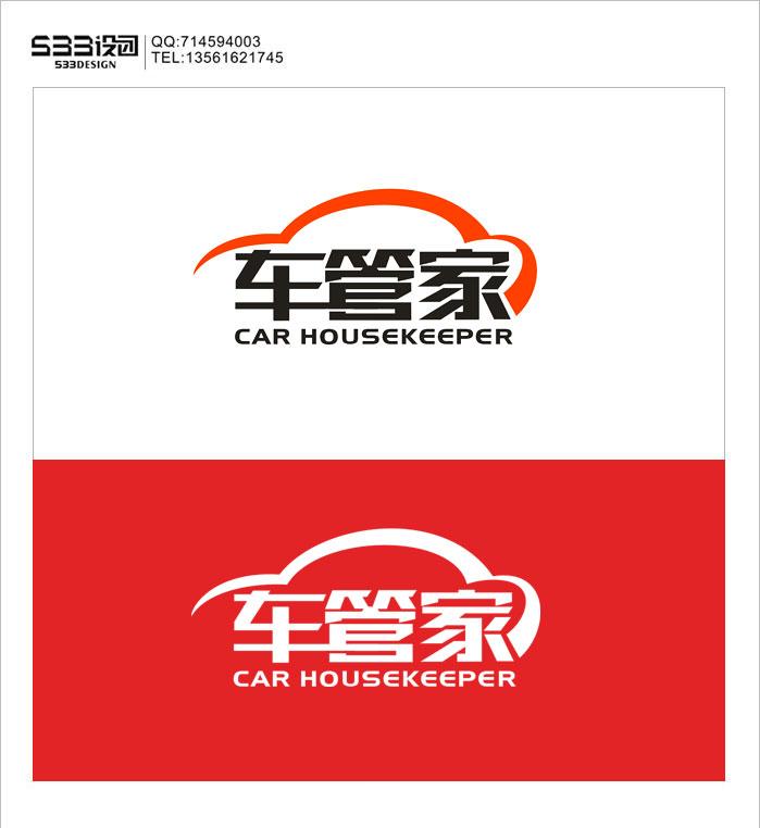 """为""""车管家""""汽车服务公司设计logo- 稿件[#2673645]"""