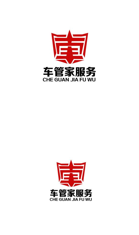 """为""""车管家""""汽车服务公司设计logo"""