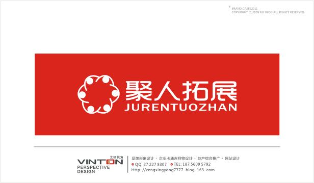 聚人拓展公司logo设计,定位:团队凝聚力