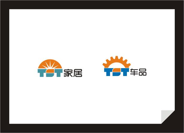 用tst三个字母设计一个淘宝店铺logo