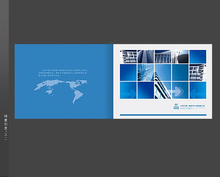 企业宣传画册封面及版式设计.急!