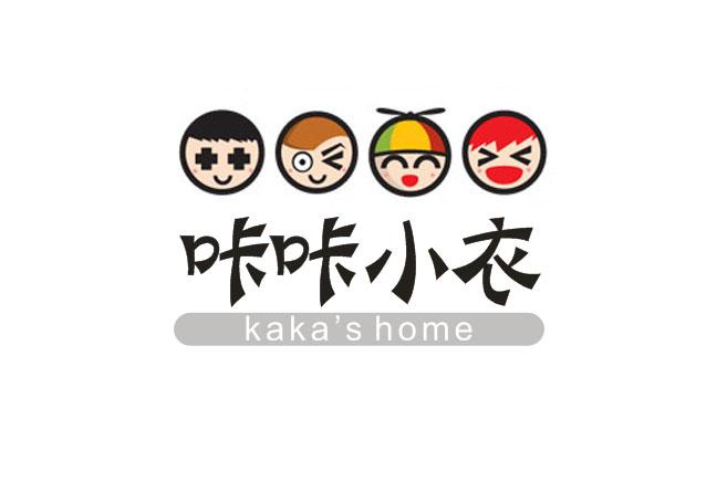 淘宝童装品牌 咔咔小衣logo设计