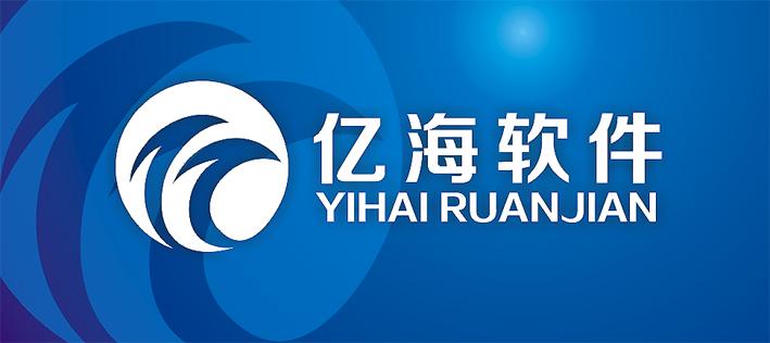 镇江亿海软件有限公司logo设计_300元_k68