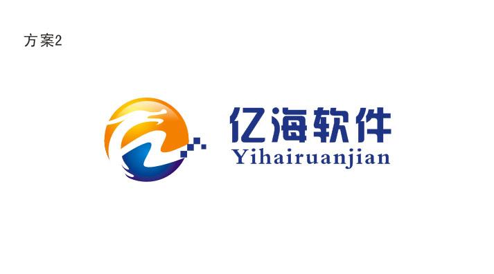 镇江亿海软件有限公司logo设计