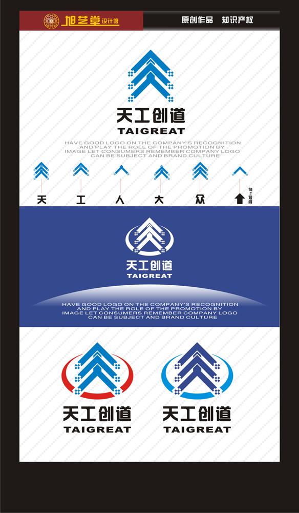 天工创道建筑科技公司logo设计-有参考:_2693802_k68威客网