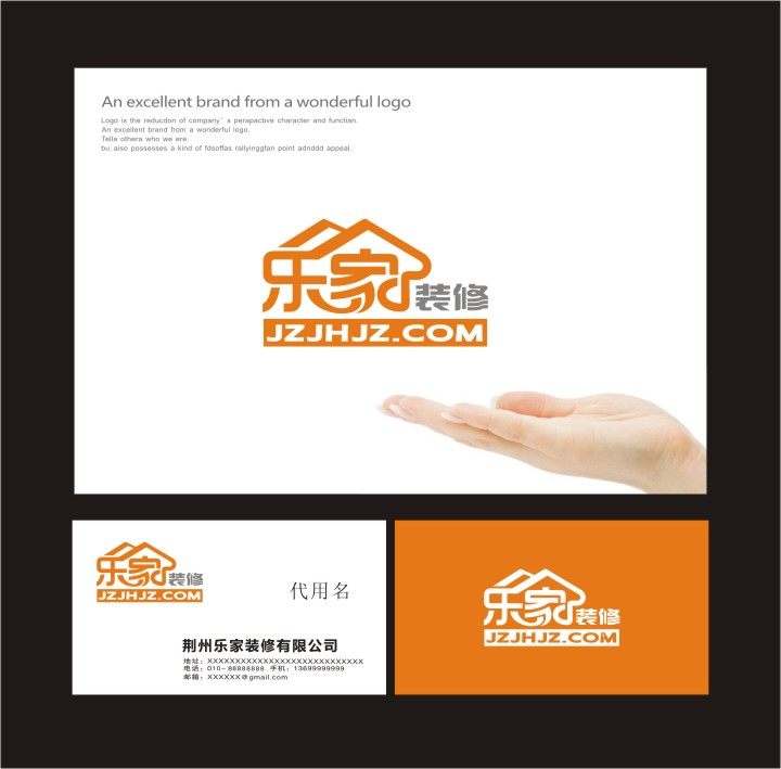 sh设计logo 广告公司