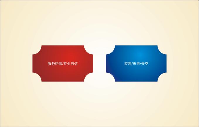 装修公司标志设计_2695534