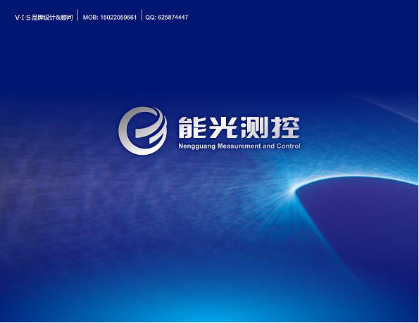 能光测控logo设计图片