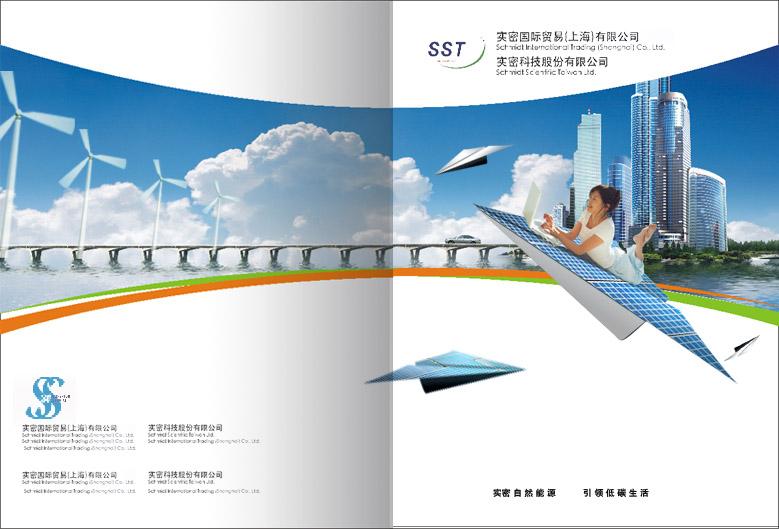 轻盈的太阳能纸飞机象征新能源的利用前景