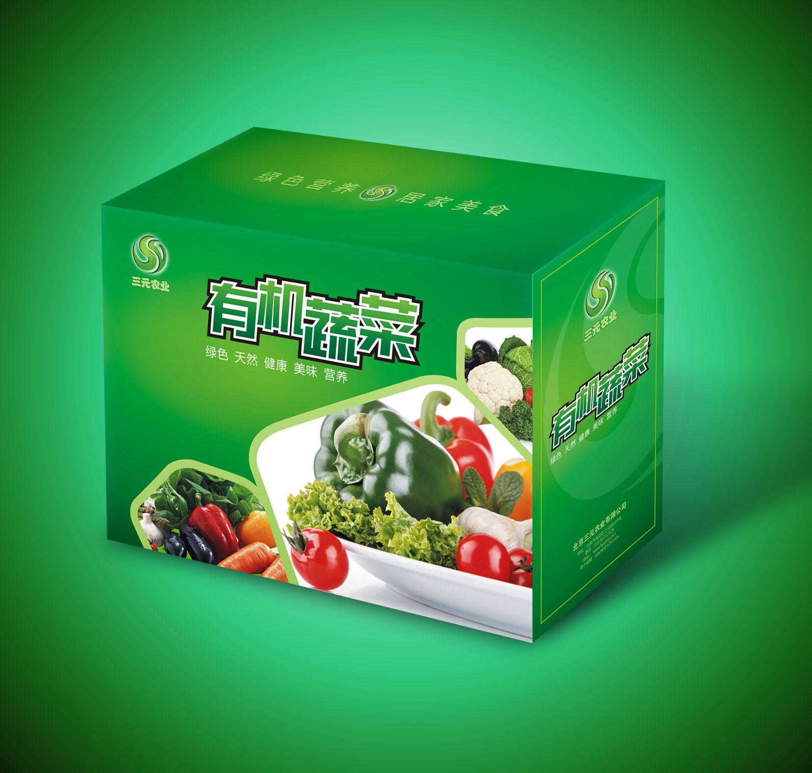 蔬菜包装箱设计_2698591