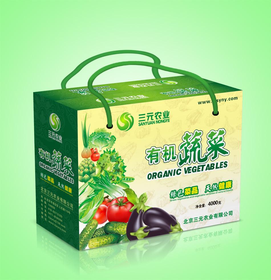 蔬菜包装箱设计_2703599
