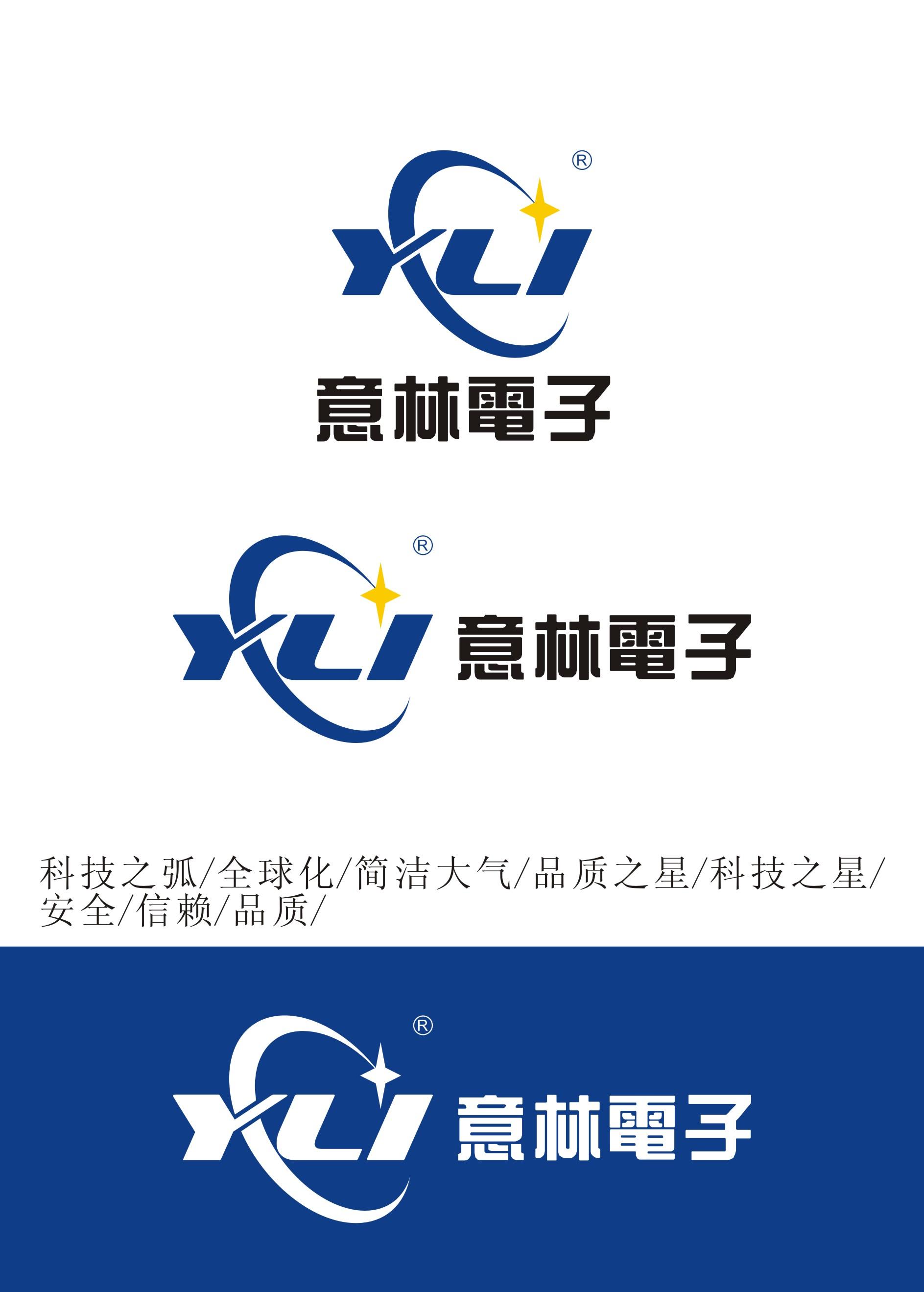 深圳意林公司标志设计(yli),安全防范公司