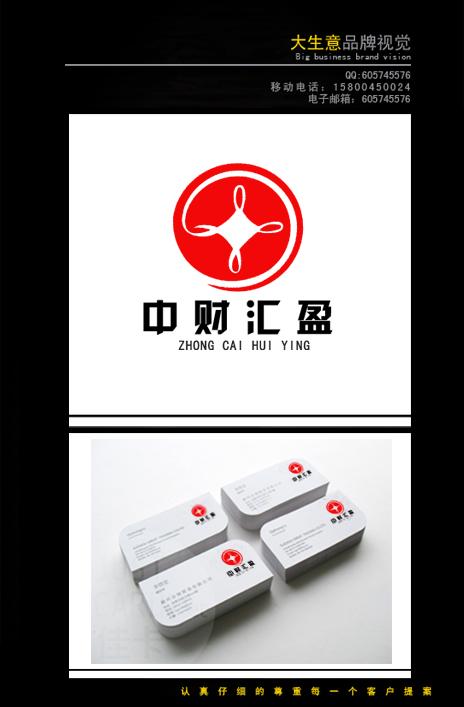 经营业务:金融类资产投资 二,设计内容:公司logo及名片,信纸,信封
