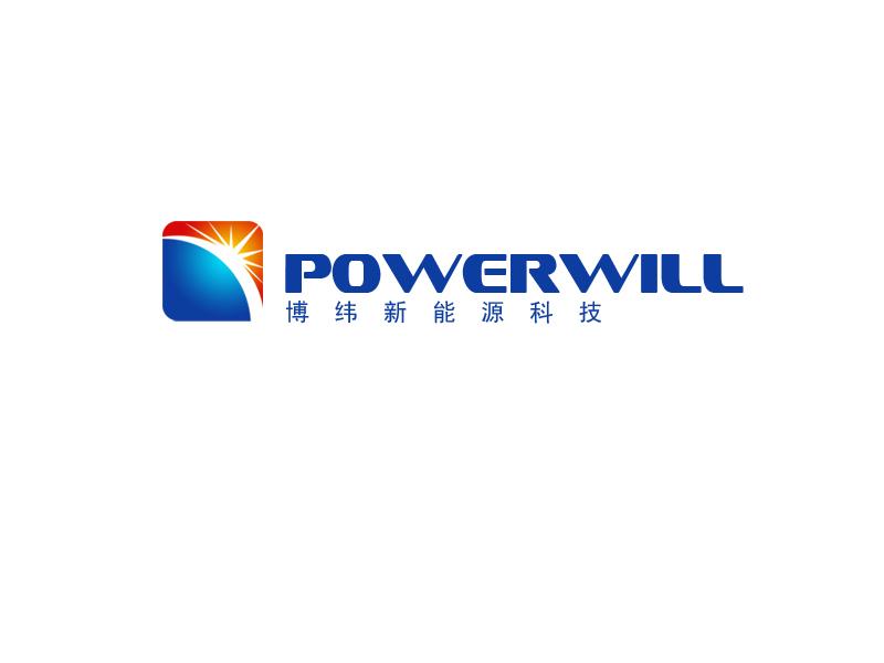 新能源类公司logo和简单vi设计- 稿件[#2702598]