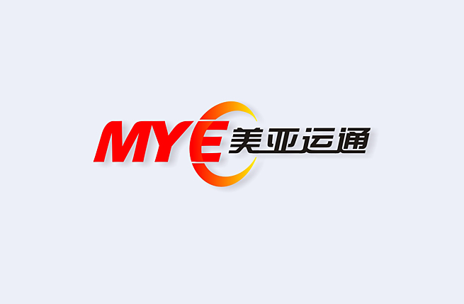 美亚运通(深圳)有限公司logo 和名片 设计_2703410_k68威客网