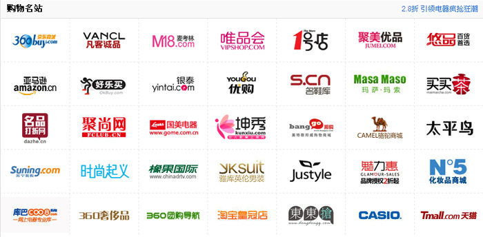 坤秀女性购物网站logo设计