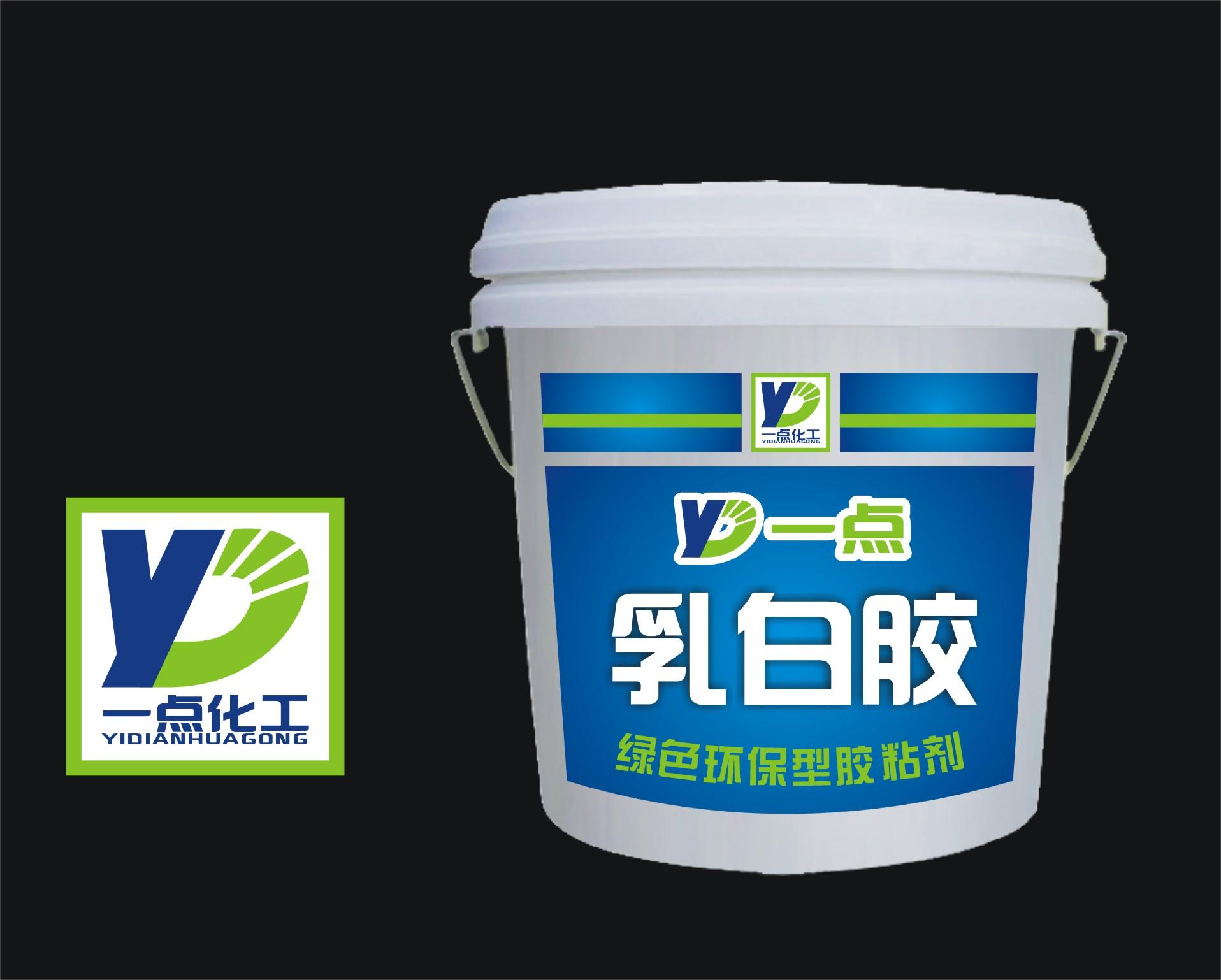 乳白胶塑料桶外包装设计