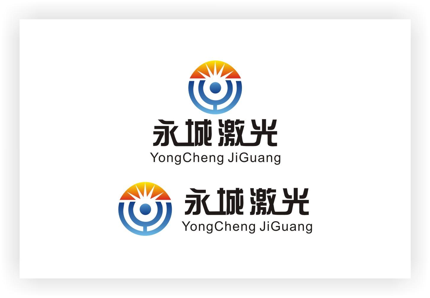 永诚激光公司标志设计