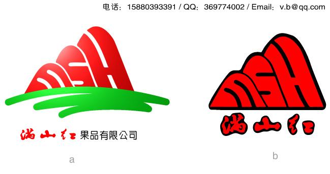 限公司logo设计