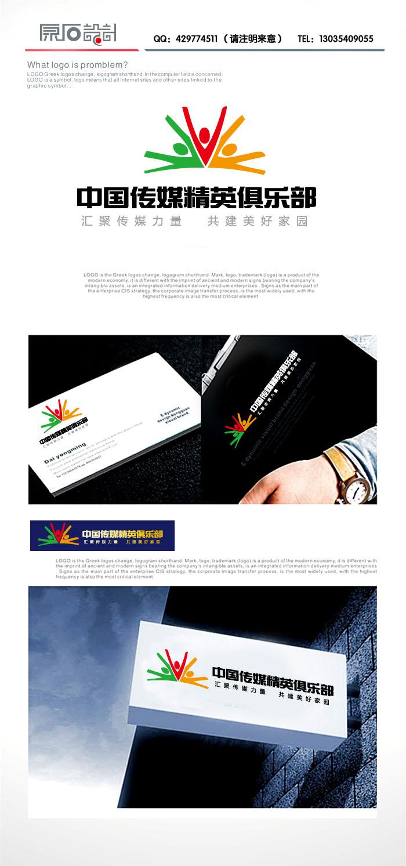 网站LOGO 俱乐部会标设计图片
