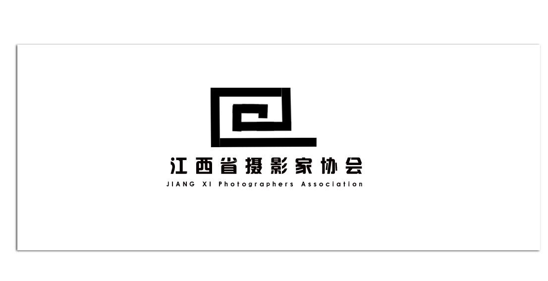 江西省摄影家协会logo设计