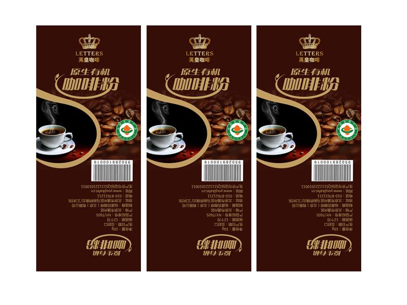 有机咖啡粉小包装,外盒设计图片