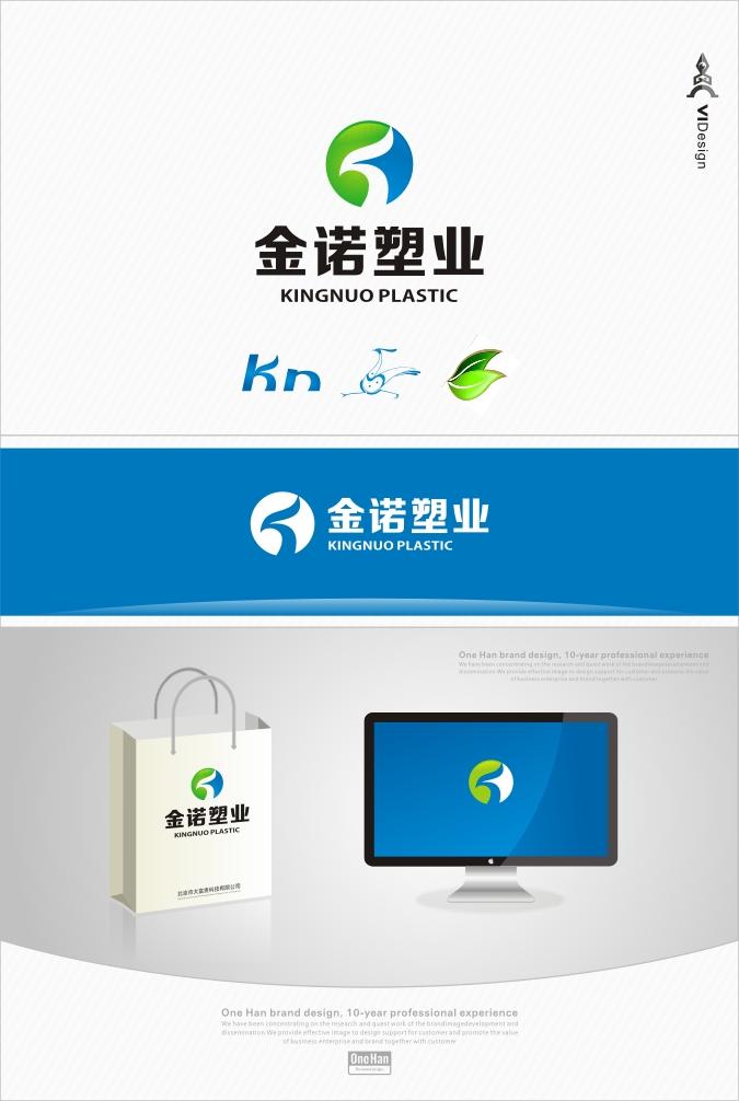 嘉兴金诺塑业有限公司标志设计