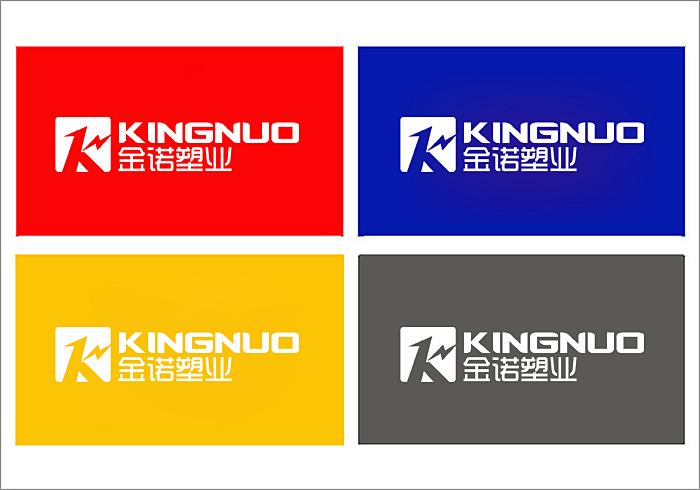 嘉兴金诺塑业有限公司标志设计图片
