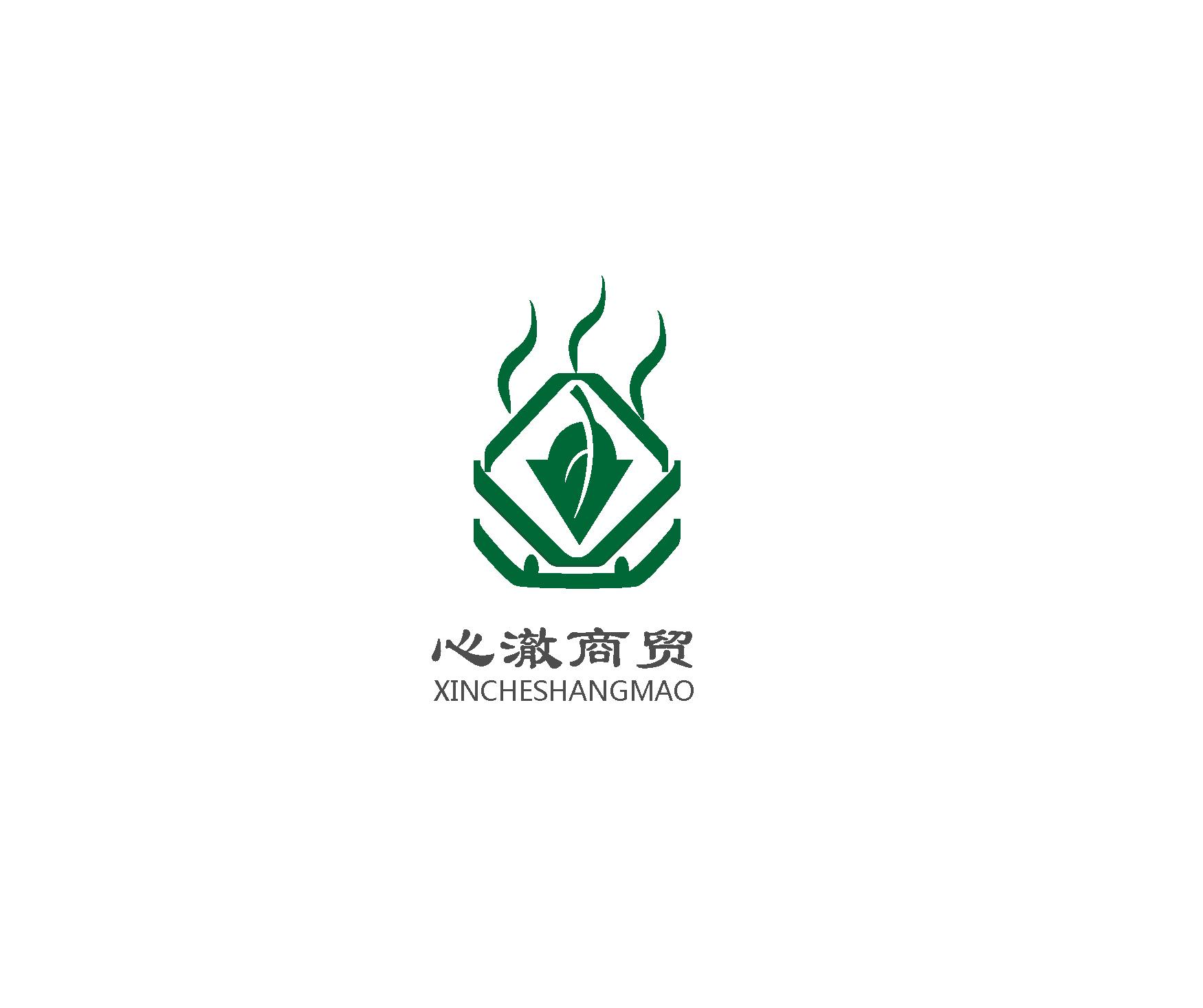 心澈商贸公司logo设计