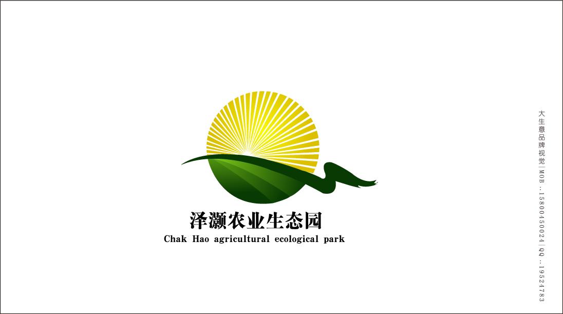 现金广州泽灏农业生态园有限公司 LOGO设计