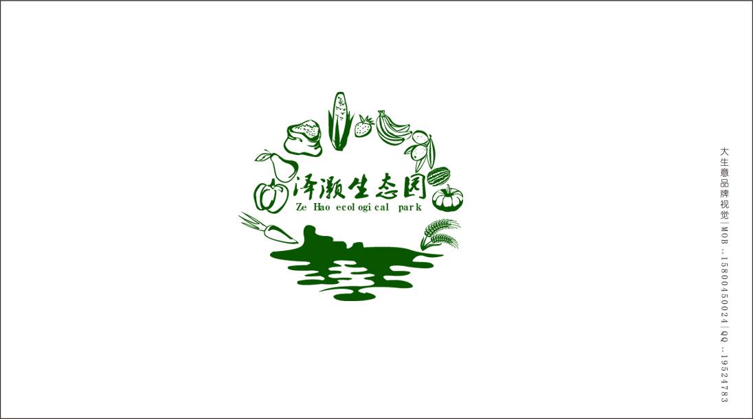 农业logo设计-交稿