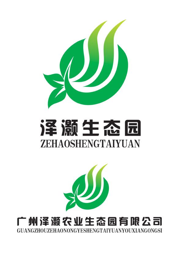 广州泽灏农业生态园有限公司-logo设计_2711626_k68威客网