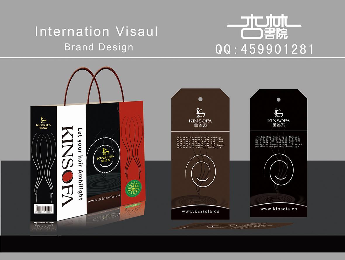 金首发高端品牌假发产品包装盒,手提袋,吊牌等_2714558_k68威客网