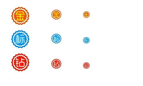 轻手工 logo设计
