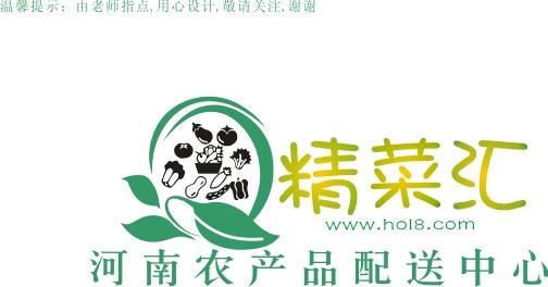 精菜汇logo设计_2715446_k68威客网