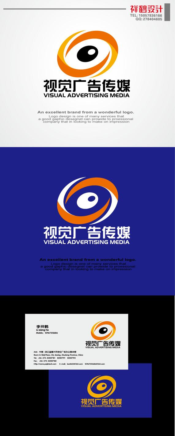 广告公司设计公司logo,及名片设计
