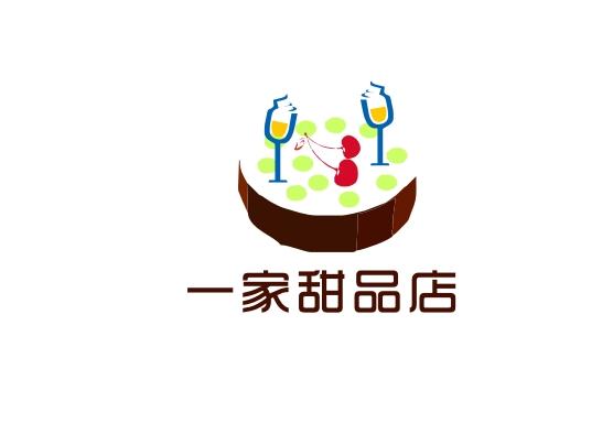 为一家甜品店设计一个logo