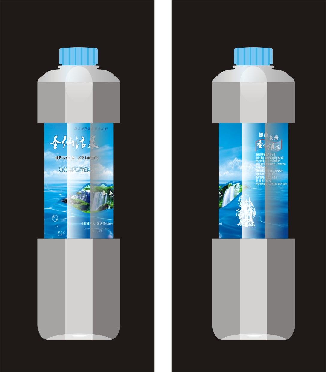 设计矿泉水瓶和标签_2720425_k68威客网