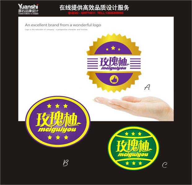 沃美柚业公司为柚子名称设计logo (玫瑰柚)