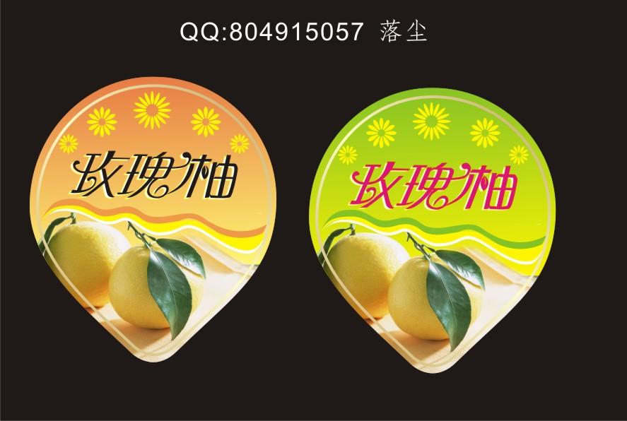 沃美柚业公司为柚子名称设计logo 玫瑰柚